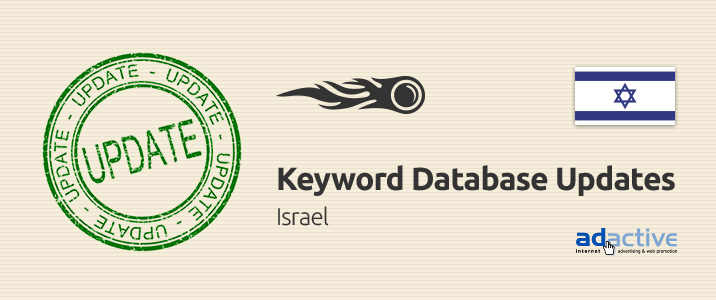 SEMrush: Keyword Database Updates: Israel bild 1
