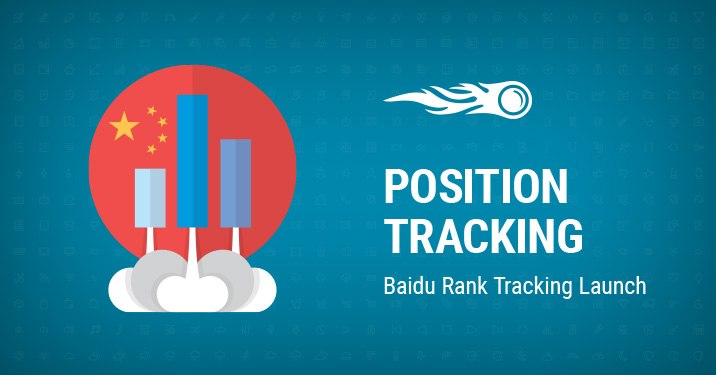 Position Tracking: Baidu Rank Tracking Launch banner